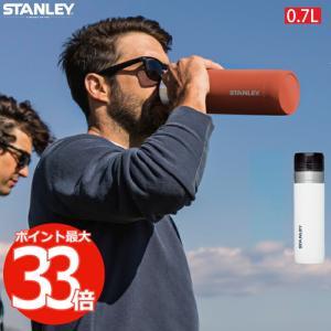 STANLEY ゴーシリーズ 真空ボトル 0.7L 保冷 保温 蓋付 マグ ボトル 直飲み 水筒 魔法瓶 タンブラー ステンレス アウトドア レジャー 登山 スポーツ スタンレー|mecu