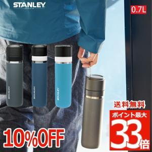 STANLEY ゴーシリーズ セラミバック 真空ボトル 0.7L 保冷 保温 ボトル 直飲み 水筒 魔法瓶 タンブラー マグ ステンレス アウトドア 登山 スポーツ スタンレー|mecu