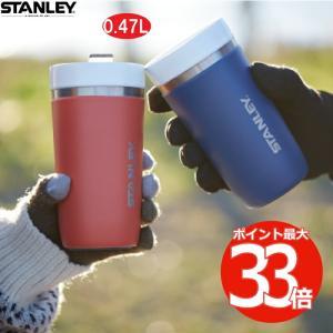 STANLEY ゴーシリーズ セラミバック 真空タンブラー 0.47L 保冷 保温 マグ ボトル 直飲 水筒 魔法瓶 ステンレス アウトドア 登山 キャンプ おしゃれ スタンレー|mecu