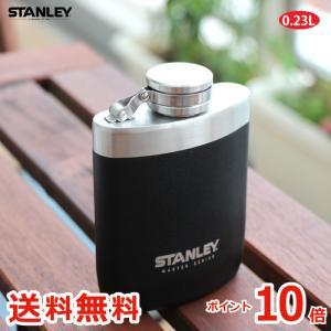 STANLEY マスターフラスコ 0.23L 携帯用ボトル 水筒 スキットル ボトル 耐久性 広口 ステンレスボトル ウイスキー 食洗機使用可 アウトドア スタンレー 父の日|mecu