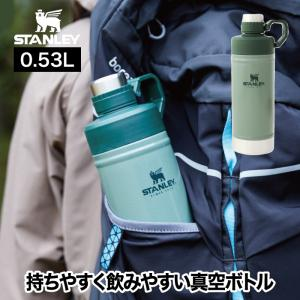 STANLEY クラシック 真空ウォーターボトル 0.53L 蓋付 保冷 保温 ボトル 直飲み 水筒 魔法瓶 タンブラー マグ ステンレス アウトドア 登山 スポーツ スタンレー|mecu