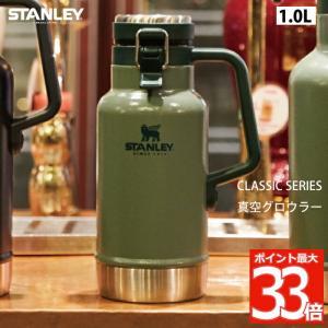 STANLEY クラシック真空グロウラー 1L 水筒 ボトル 真空ボトル 保温 保冷 魔法瓶 ステンレス ビール 炭酸飲料 マグボトル キャンプ ピックニック スタンレー|mecu