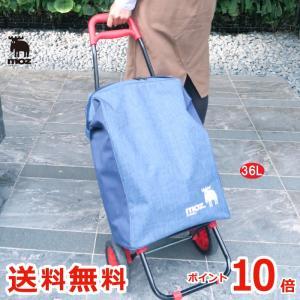 moz ショッピング キャリーバッグ 36L ショッピングカート キャリーカート 折りたたみ 保冷 保温 2輪 がまぐち 軽量 丈夫 買い物 クーラーバッグ アルミ 北欧 mecu