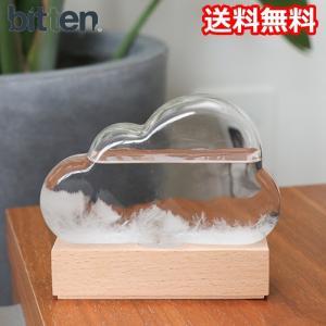 ●天気の変化は雲がお知らせ!天候の変化で美しい結晶を作り出すストームグラスを、雲の形にしてかわいいイ...