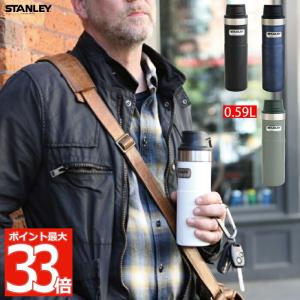 STANLEY クラシック真空ワンハンドマグ 0.59L 水筒 保冷 保温 マイボトル ステンレス マグボトル 魔法瓶 マグ ボトル 登山 キャンプ アウトドア 北欧 スタンレー|mecu