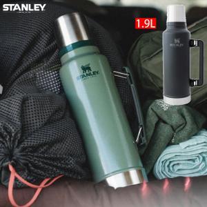 STANLEY クラシック 真空ボトル 1.9L コップ付 魔法瓶 保冷 保温 マイボトル 水筒 ステンレス 保温ポット 登山 キャンプ アウトドア ピクニック 北欧 スタンレー|mecu
