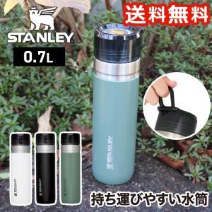 STANLEY ゴーシリーズ 真空ボトル 0.7L 保冷 保温 蓋付き マグ 直飲み 水筒 魔法瓶 ...