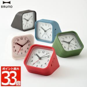 ブルーノ 2アングルアラームクロック 置き時計 目覚まし時計 アラーム クロック アナログ テーブルクロック 子供部屋 デスク おしゃれ 北欧 インテリア 新生活 mecu