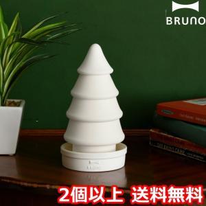 BRUNO パーソナル気化式加湿器 ツリー 加湿器 エコ 加湿 セラミック 陶器 卓上 オフィス コ...