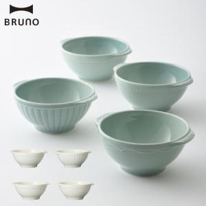 BRUNO セラミックプレートセット ココット 4個 食器 日本製 プレート ボウル セラミック アンティーク 取り皿 収納 陶器 キッチン 雑貨 北欧 おしゃれ ギフト|mecu