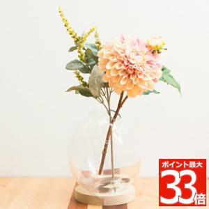 ガラス製のタマゴ ビッグ 木座付 日本製 花瓶 ガラス アロマディフューザー 卵 容器 大型 生花 造花 オブジェ フレグランス おしゃれ 北欧 インテリア ギフト|mecu