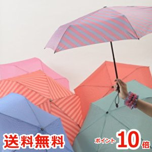 BRUNO スナップアンブレラ 折りたたみ傘 晴雨兼用 日傘 折りたたみ 傘 軽量 UV コンパクト uvカット 紫外線 日よけ コンパクト 海外旅行 通勤 通学 かわいい|mecu