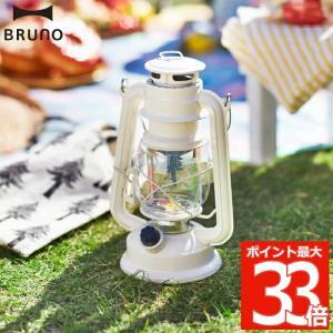 Moomin ムーミン LED ランタン ランプ ライト 照明 ピクニック アウトドア レジャー アンティーク 電池  キャンプ カラフル テーブルランプ 北欧 おしゃれ BRUNO|mecu
