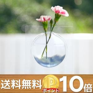 カキ kaki 一輪差し 花器 日本製 花 フラワー 鏡 窓 玄関 お手洗い 出窓 貼る 透明 割れない 子供 小さい インテリア  おしゃれ かわいい シンプル お見舞い|mecu
