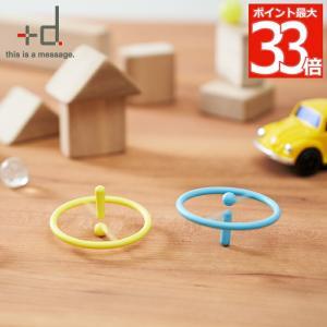 Spin スピン コマ 日本製 こま 駒 回る 縁起物 手回しゴマ おもちゃ ビックリマーク 北欧 外国人 プレゼント ギフト クリスマス おもしろ雑貨 癒し リラックス|mecu