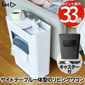 エノッツ サイドワゴン スリム キャスター付き リビングワゴン 日本製 サイドテーブル 収納 キッチン ごみ箱 ケーブル収納 ダストボックス マルチサイドワゴン|mecu
