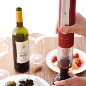 ●[イージーワインオープナー]は、ワインを開けるときにコルクが割れてしまったり、抜けにくかったり、挙...