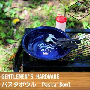 パスタボウル Pasta Bowl ホーローボウル 660ml パスタ皿 お皿 琺瑯 食器 テーブルウエア アウトドア キャンプ バーベキュ|mecu
