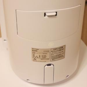 加湿機能付 スリムタワー温冷風扇「ヒート&クール」 扇風機 サーキュレーター 加湿器 冷風 温風 ファン スリム リモコン ヒーター 電気ストーブ 首振り|mecu|04