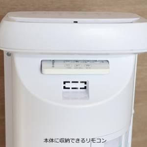 加湿機能付 スリムタワー温冷風扇「ヒート&クール」 扇風機 サーキュレーター 加湿器 冷風 温風 ファン スリム リモコン ヒーター 電気ストーブ 首振り|mecu|08