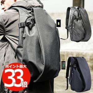 ラップトップ バックパック リュック 大容量 防水 15.6 PC USBポート付 カジュアル a4 軽量 収納 スマホ充電 バッグ 通勤 通学 登山 ビジネス アウトドア 旅行|mecu