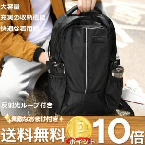 リュックバッグ 大容量 快適 リュック リュックサック バッグ バックパック 鞄 カバン かばん 撥水 クッション性 メンズ ビジネス 通勤 通学 旅行 アウトドア|mecu