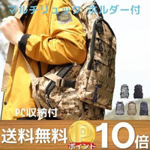 マルチリュック ホルダー付き PC収納付 リュック リュックサック バックパック 40L 鞄 ザック ポケット トレッキング 登山 旅行 アウトドア 遠足 男女兼用|mecu