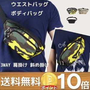 ウエストバッグ ベルトポーチ ウエストポーチ ボディバッグ 3WAY 肩掛け 斜め掛け ミニショルダーバッグ バッグ 鞄 ヒップバッグ|mecu