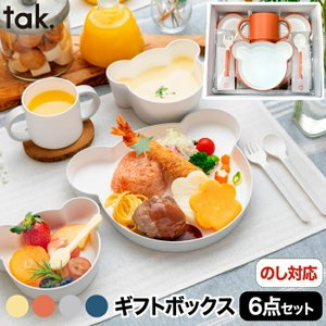 tak KIDS DISH ギフトボックス カトラリー ベア 子ども用食器 日本製 6点セット キッ...