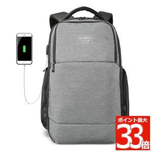 大容量 リュック USB充電ポート付き リュックサック PC 防水 バックパック ビジネスバッグ 軽量 撥水 ビジネス カジュアル 通勤 通学 出張 アウトドア 旅行|mecu