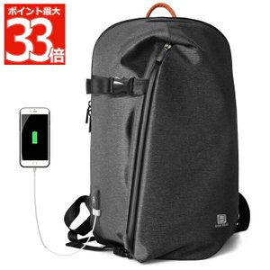 防水リュック 大容量 防水 バックパック リュックサック 15.6インチPC対応 USBポート付き ビジネスリュック メンズ カジュアル スポーツ 登山 旅行 リュック|mecu