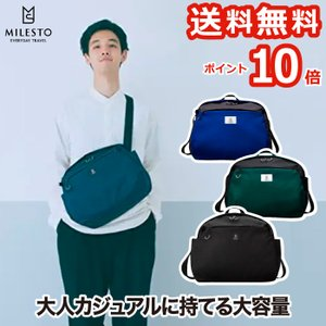 ショルダーバッグ L ショルダーバッグ バッグ 肩掛け 大容量 旅行バッグ 男女兼用バッグ 旅行用品 トラベルグッズ レディース|mecu