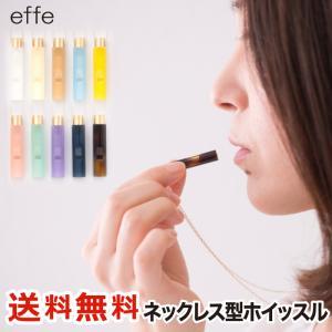 effe bottle prism 笛 ネックレス アクセサリー ホイッスル チェーン付き 角型 防災グッズ 防犯 お守り 日本製 職人 防災 災害時 緊急時 美しい かわいい|mecu