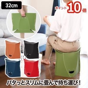 折りたたみチェア PATATTO 320 パタット チェアー 折りたたみ 簡易チェア 椅子 スツール 携帯 軽量 スリム 高め アウトドア キャンプ 運動会 花見 花火 釣り|mecu