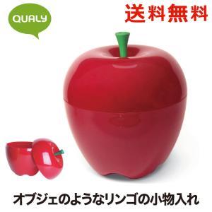 ミニハップル Mini Happle ストレージ リンゴ型 置物 卓上小物入れ 小物入れ 小物収納 収納 インテリア 整理 雑貨 北欧|mecu