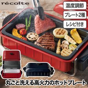 誕生日にプレゼントして欲しい!料理が楽しくなるキッチン家電【予算10,000円】の画像