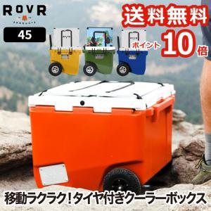 ROVR rollor 45 クーラーボックス 大型 大容量 42.5L キャスター タイヤ 保冷 収納 キャリーワゴン 釣り チェア アウトドア キャンプ お花見 バーベキュー|mecu