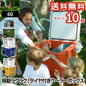 ROVR rollor 60 クーラーボックス 大型 大容量 56.8L キャスター タイヤ 保冷 収納 キャリーワゴン 釣り チェア アウトドア キャンプ お花見 バーベキュー mecu