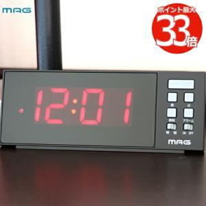 LED目覚まし時計 レッドチャージ 交流式 置き時計 クロック LED時計 デジタル スマホ 充電 給電 USBポート コンパクト デスク 寝室 ベッドサイド 新生活 父の日|mecu