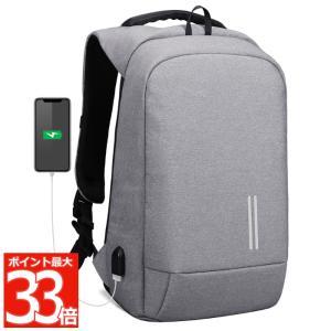 大容量 PCバッグ ビジネスリュック USB充電ポート付き  15.6 防水 ビジネスバッグ カジュアル リュックサック 軽量 スマホ充電 便利 ビジネス 通勤 通学 出張|mecu