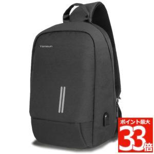 多機能 ボディバッグ 大容量 USB充電ポート付き 大きめ 13.3 PCバッグ a4 カジュアル 斜め掛け 肩掛け 防水 軽量 スマホ充電 バッグ 鞄 通勤 通学 出張 スポーツ|mecu
