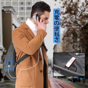 多機能 ボディバッグ 大容量 USB充電ポート付き 大きめ 13.3 PCバッグ a4 カジュアル 斜め掛け 肩掛け 防水 軽量 スマホ充電 バッグ 鞄 通勤 通学 出張 スポーツ|mecu|02