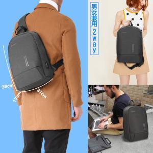 多機能 ボディバッグ 大容量 USB充電ポート付き 大きめ 13.3 PCバッグ a4 カジュアル 斜め掛け 肩掛け 防水 軽量 スマホ充電 バッグ 鞄 通勤 通学 出張 スポーツ|mecu|03