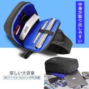 多機能 ボディバッグ 大容量 USB充電ポート付き 大きめ 13.3 PCバッグ a4 カジュアル 斜め掛け 肩掛け 防水 軽量 スマホ充電 バッグ 鞄 通勤 通学 出張 スポーツ|mecu|04