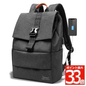 大容量 ビジネスリュック USB充電ポート付 パソコン 防水 ビジネスバッグ リュック pcバッグ リュックサック ポケット 軽量 収納 多機能 カバン 通勤 通学 出張|mecu
