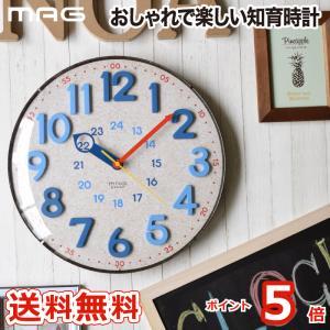 ●キッズ向けをコンセプトに、知育時計の要素を加味したデザイン。立体数字と時分針にこだわり、24時間制...