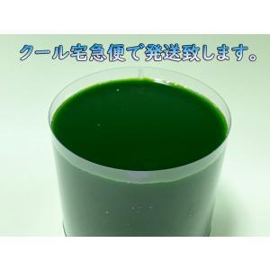 グリーンウォーター 500ml クール便 送料最安! クロレラ水