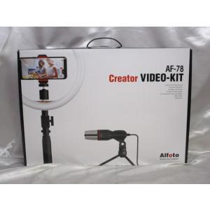 ALFOTO 動画撮影機材セット 中古品 照明器具 撮影用 ビデオライト 家電 medamaya