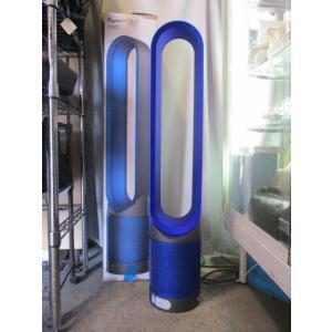 dyson ダイソン Pure Cool 空気清浄機能付タワーファン 2019年製 ブルー TP00 箱付き リモコン有 medamaya