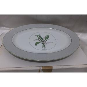 Christian Dior ディオール ミリアフォーレ 35cmサービストレイ 未使用品 食器|medamaya
